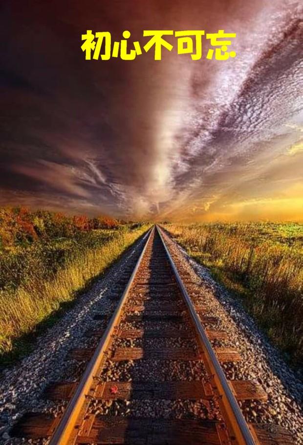 列車と線路景色2