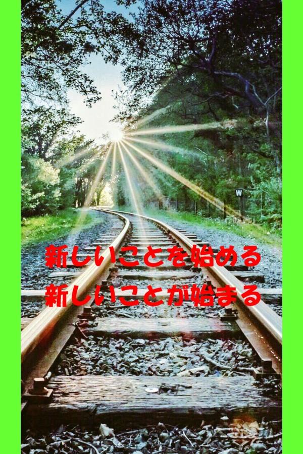 列車と線路景色3
