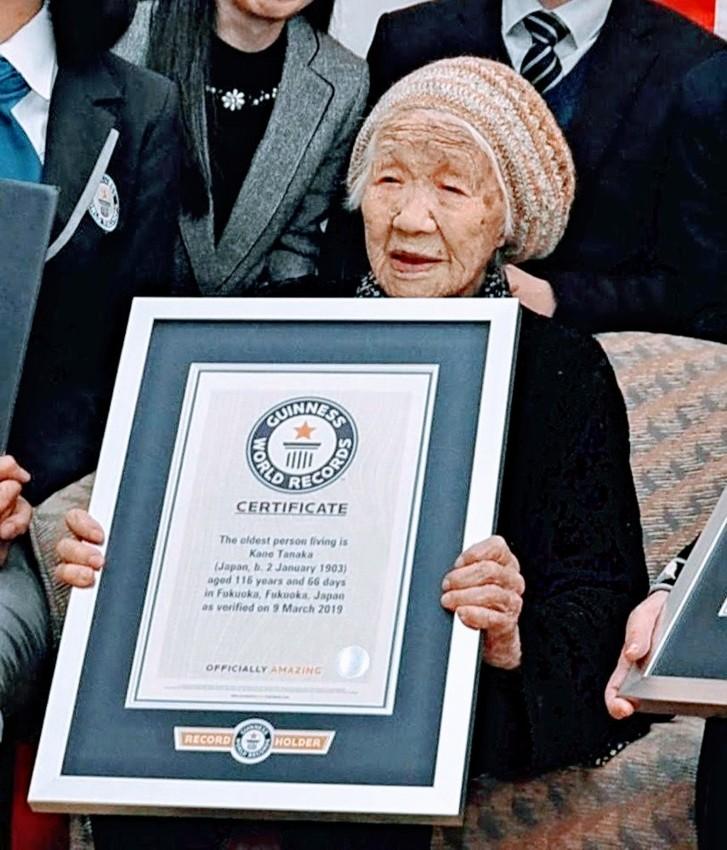 ギネス田中カ子116歳1