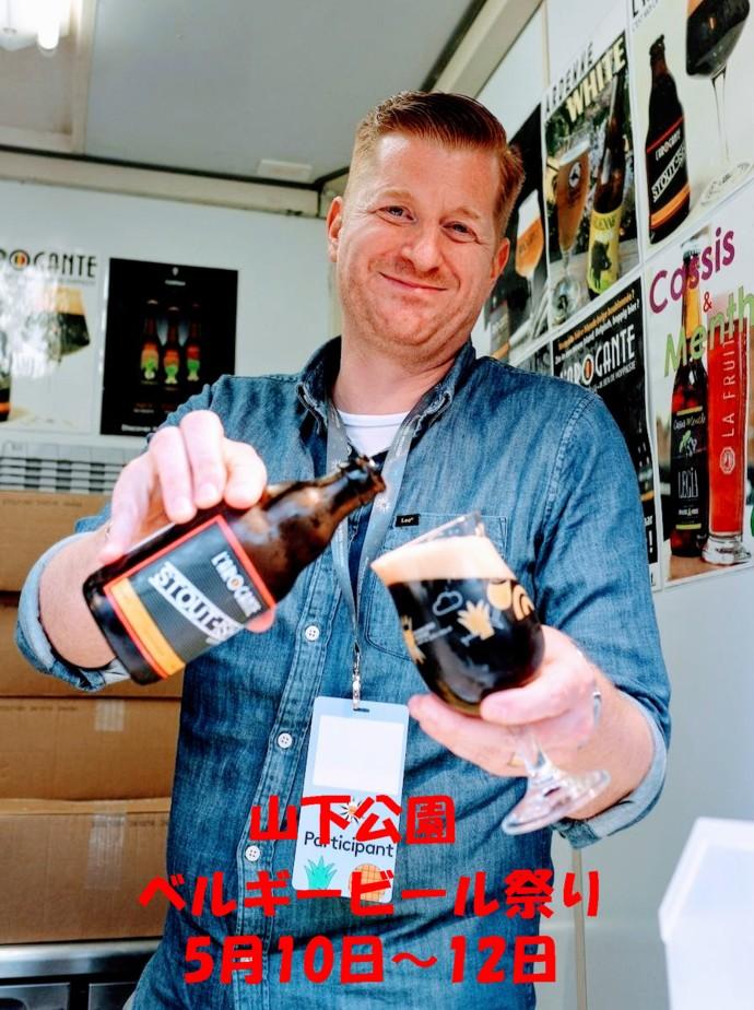 ベルギービール1