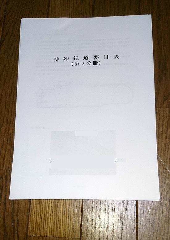 001-DSC_0001.jpg