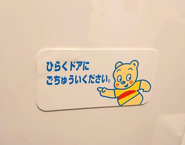 a009-DSC_0635.jpg