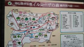 神山森林公園 イルローザの森 総合案内図