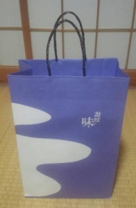 鎌田醤油 紙袋