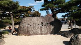 姫路城 石