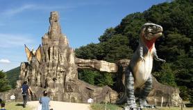 カブトガニ博物館 恐竜公園2
