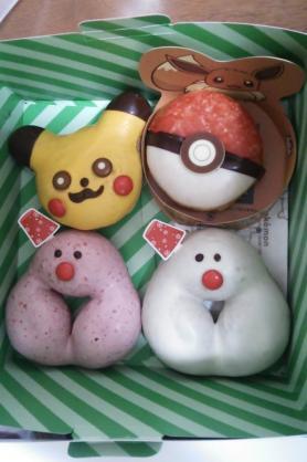 ポケモンドーナツ2個、クリスマスドーナツ2個のセット