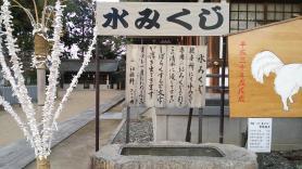 大石神社 水みくじ