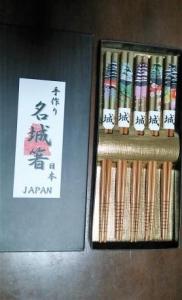 手作り 名城箸