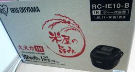アイリスオーヤマ 1升炊き炊飯器 米屋の旨み 箱