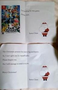 サンタクロース 25日に届かない理由のお手紙
