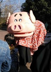 モクモク手づくりファーム 豚舞