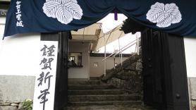 伊賀上野城 謹賀新年