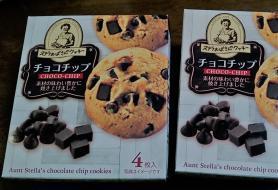 森永製菓 ステラおばさんのチョコチップクッキー 箱