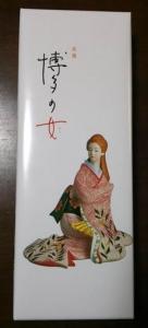 博多の女 箱