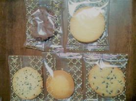 ステラおばさんのクッキーお楽しみ袋 5種