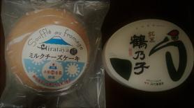 ハローズ銘菓まつり 鶴乃子とミルクチーズケーキ
