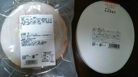 ハローズ銘菓まつり 鶴乃子とミルクチーズケーキ 裏面