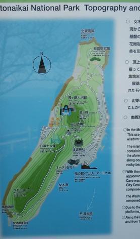 女木島 地図