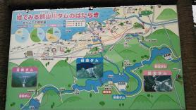絵で見る銅山川ダムのはたらき