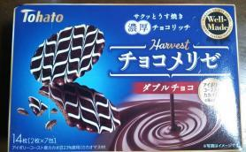 Tohato チョコメリゼ