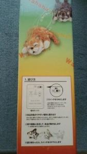 笑う!猫田課長 箱 遊び方