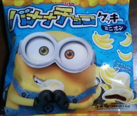 バナナチョコクッキー ミニオン