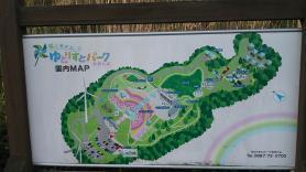 ゆとりすとパークおおとよ 園内マップ