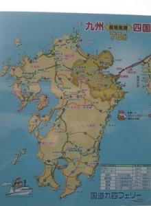 国道九四フェリー 九州⇔四国 地図