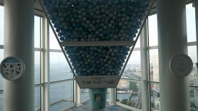 福岡タワー 天空ガチャ