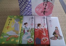 博多の女 4種