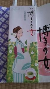 博多の女 八女抹茶味