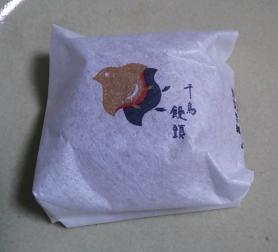 千鳥饅頭 個包装