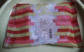 生丸房露 個包装