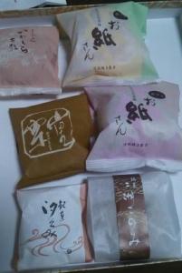 たつの屋 和菓子6種