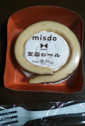 misdo 堂島ロール 1セット