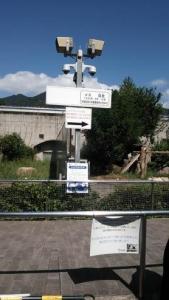 王子動物園 タンタン紹介板 遠景