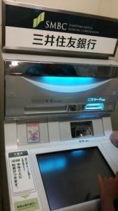キッザニア甲子園 三井住友銀行ATM