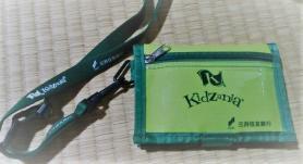 キッザニア甲子園 財布