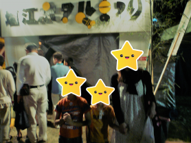 塩江ホタルまつり ホタル観賞入口