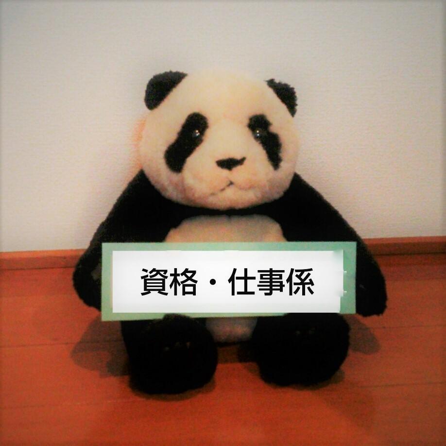 PhotoGrid_1540532198777.jpg