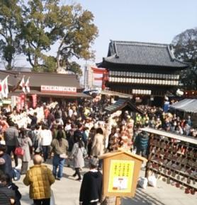 椿祭り 祭壇前