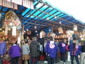 椿祭り 縁起物の店1