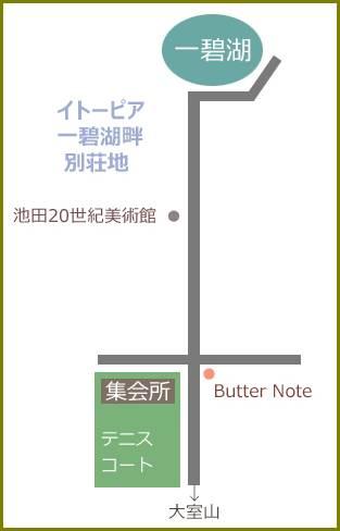 supportbutternotemap.jpg
