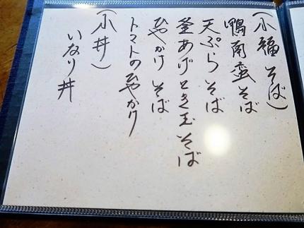 19-4-11v品こふく