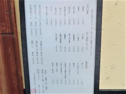 19-5-12-2 品