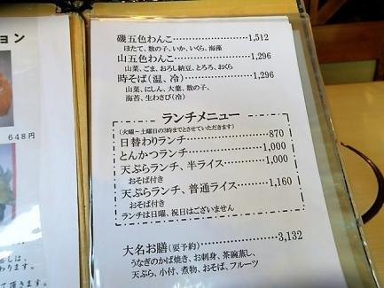 19-5-26 品わんこ