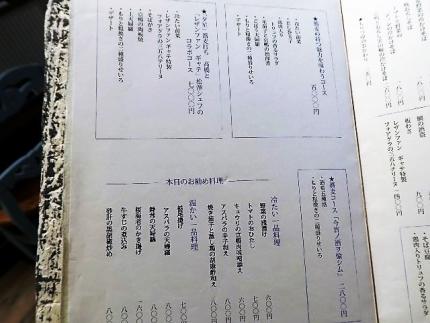19-7-11 品コース