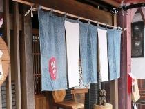 19-9-24 暖簾