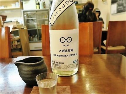 19-10-4 酒